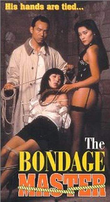 Bondage Master movie