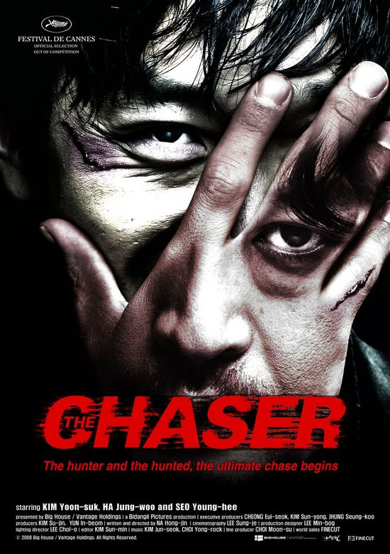 The Chaser movie