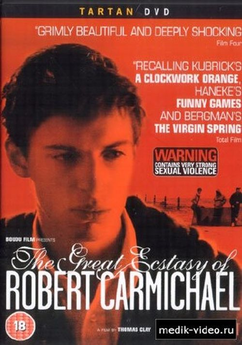 The Great Ecstasy of Robert Carmichael  movie