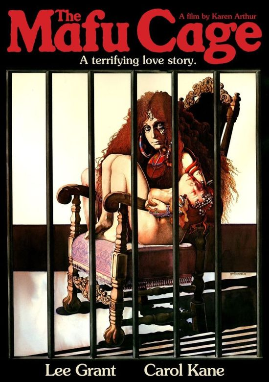 The Mafu Cage movie