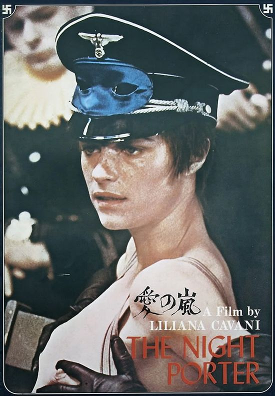 The Night Porter movie