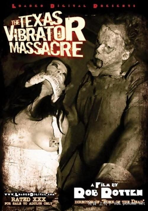 The Texas Vibrator Massacre movie
