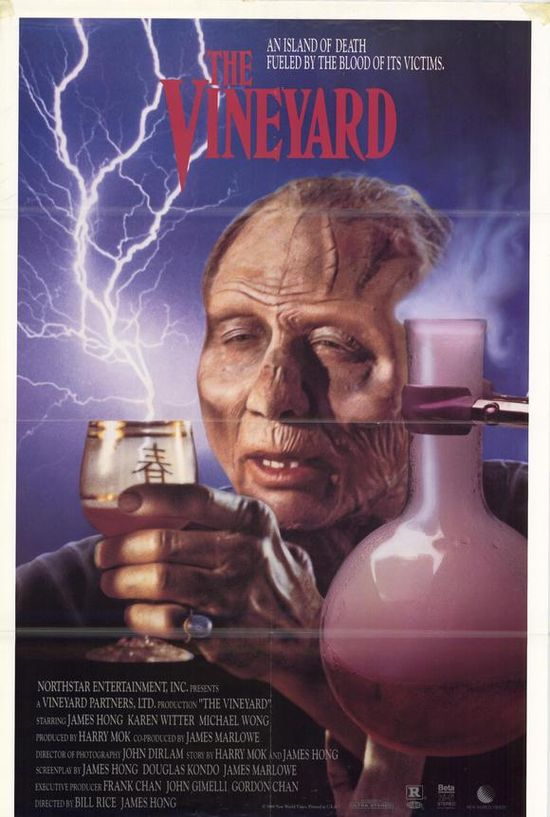 The Vineyard movie