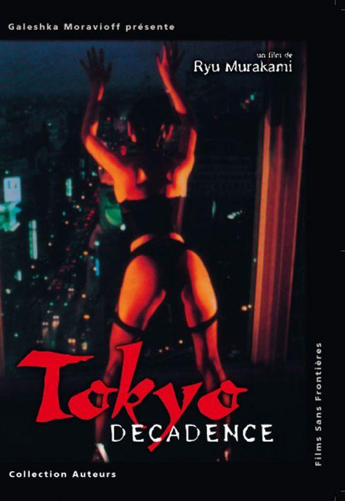 Tokyo Decadence movie