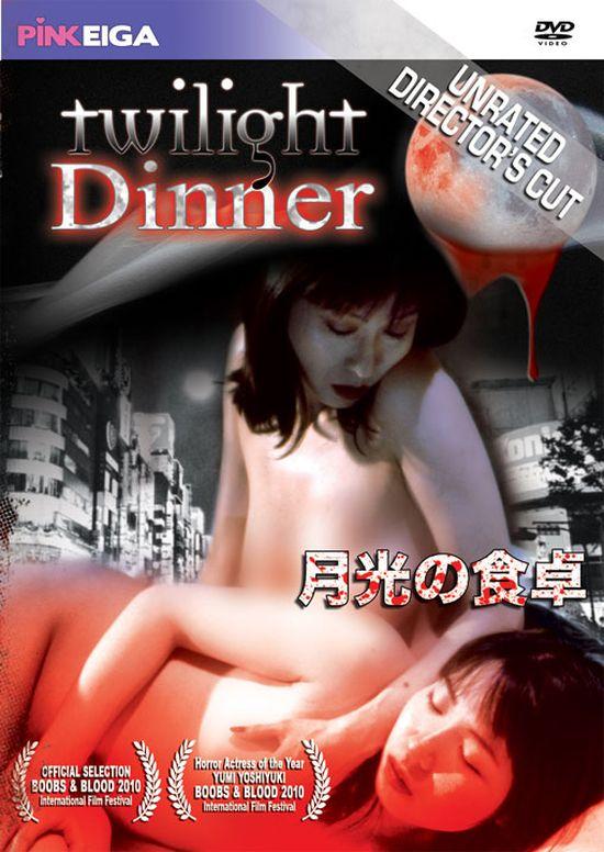 Twilight Dinner  movie