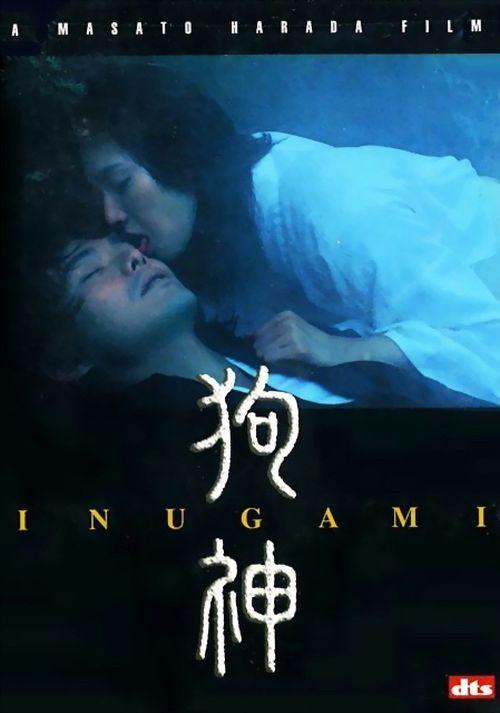 Inugami  movie