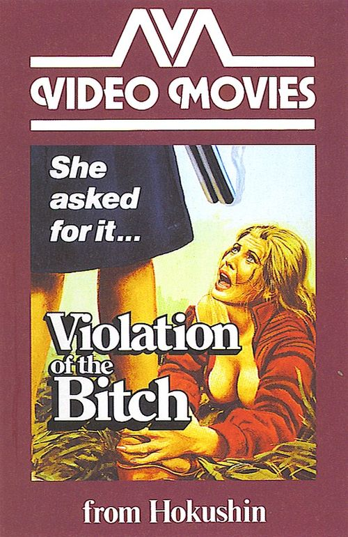 Violation of the Bitch movie