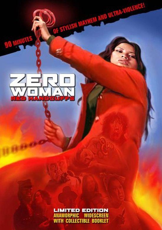 Zero Woman Red Handcuffs movie