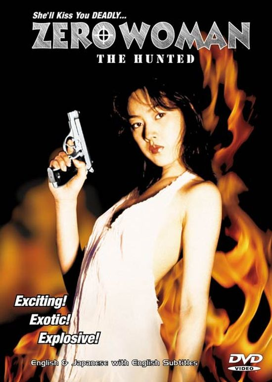 Zero Woman: The Hunted movie