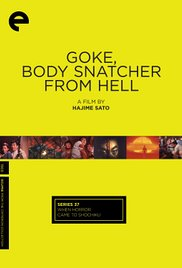 Goke, Body Snatcher from Hell movie