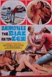 Passion Beach movie
