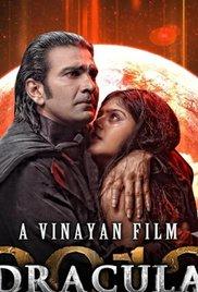 Dracula 2012 movie