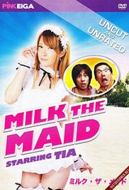 Milk the Maid movie