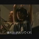 Scorpion's Revenge movie