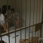 Secret Prison Part 1 movie