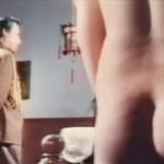 Bambuscamp 2 – Die Tätowierung  movie