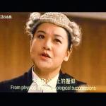 The Final Judgement movie