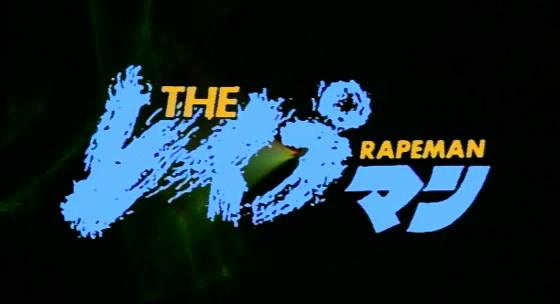 rapeman