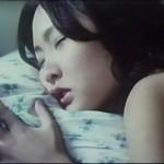 Rape! movie