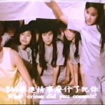 Teddy Girls movie
