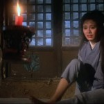Lust for Love of a Chinese Courtesan movie