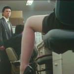 New Tokyo Decadence movie