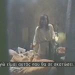 The Secret Of Seagull Island movie