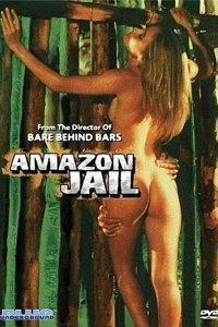 Amazon Jail