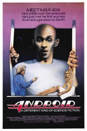 Android - 1982