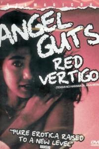 Angel Guts 5: Red Vertigo