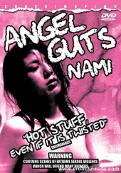 Angel Guts: Nami