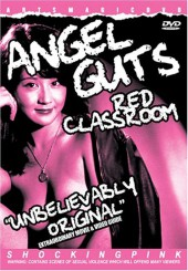 Angel Guts: Red Classroom