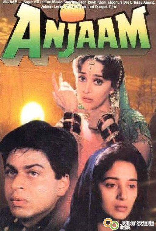 anjaam 1994 download movie