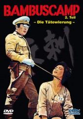 Bambuscamp 2 – Die Tatowierung 1978