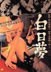 Black Snow AKA Kuroi yuki 1965