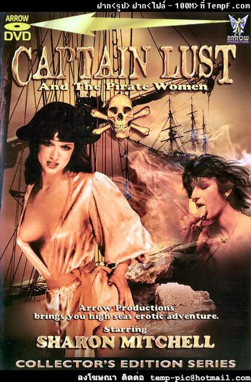 zakazat-pornofilm-pirati-na-dvd