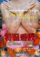 China Dolls 1992