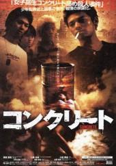 Concrete (Konkurîto) 2004