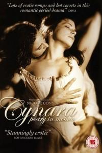 Cynara Poetry in Motion