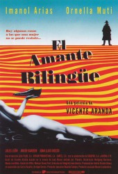 El Amante Bilingue AKA the Bilingual Lover 1993