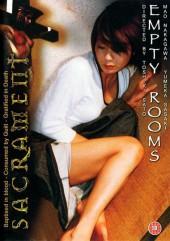 Empty Rooms 2001