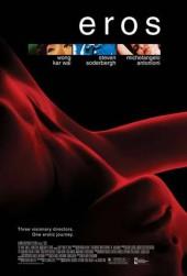 Eros 2004
