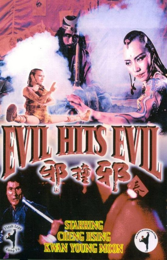 Evil Hits Evil movie