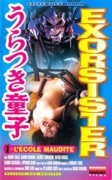 Exorsister (1994)
