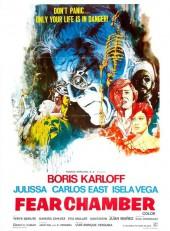 Fear Chamber 1968
