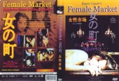 Female Market: Imprisonment