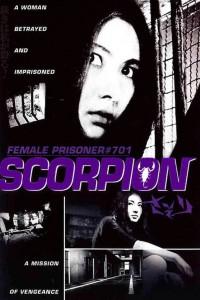 Female Prisoner 701: Scorpion
