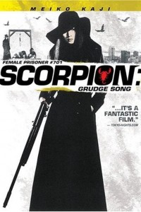Female Prisoner Scorpion: Grudge Song