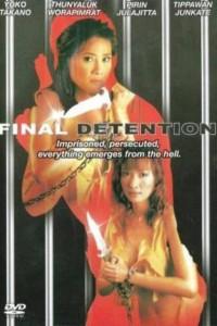 Final Detention