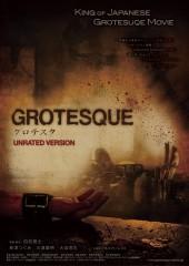 Grotesque AKA Gurotesuku 2009